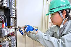 中央電機工事株式会社その7